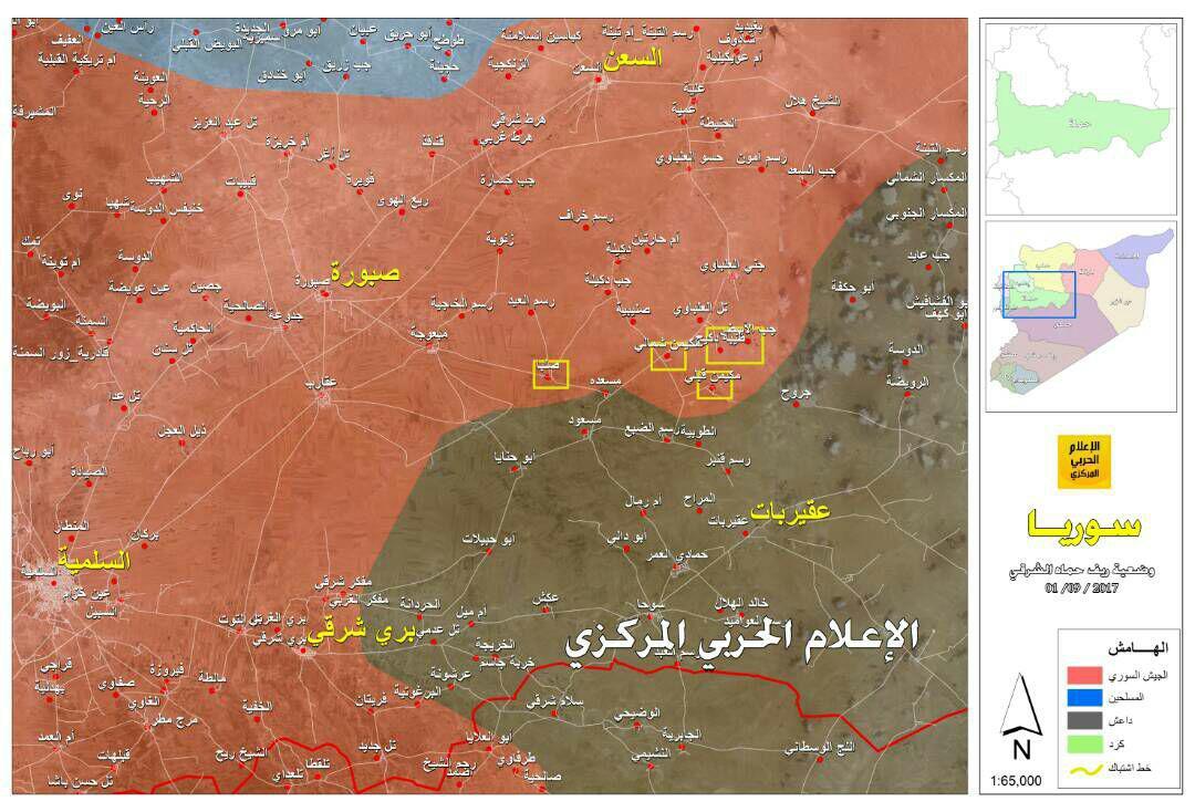 ژنرال «سهیل حسن» در مرکز سوریه بازی را برد + نقشه و جزییات