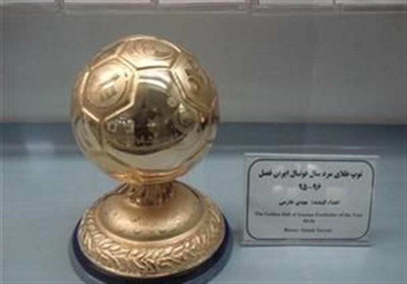 نمایش توپ طلای مهدی طارمی در موزه مرکزی آستان قدس رضوی