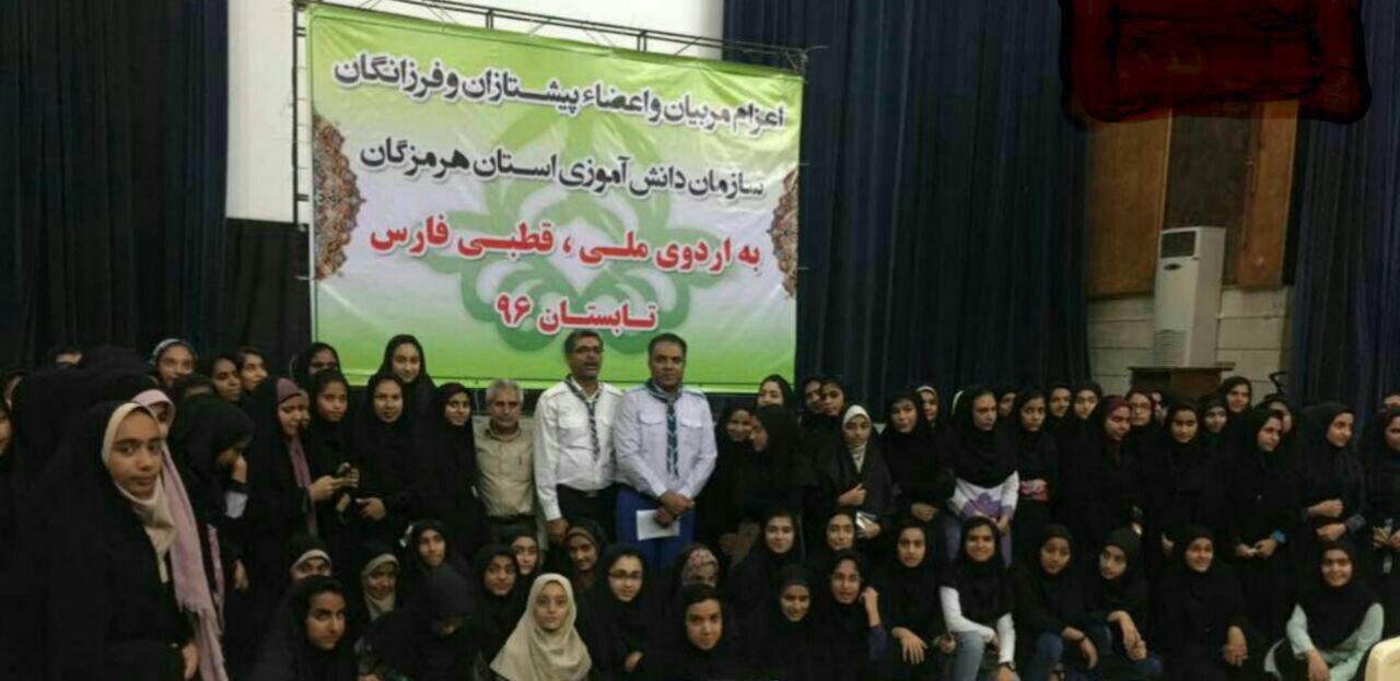 آخرین تصویر از دانش آموزان هرمزگانى قبل از اعزام به شیراز