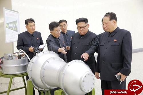 ویژگیهای بمب هیدروژنی جدید کره شمالی+ عکس