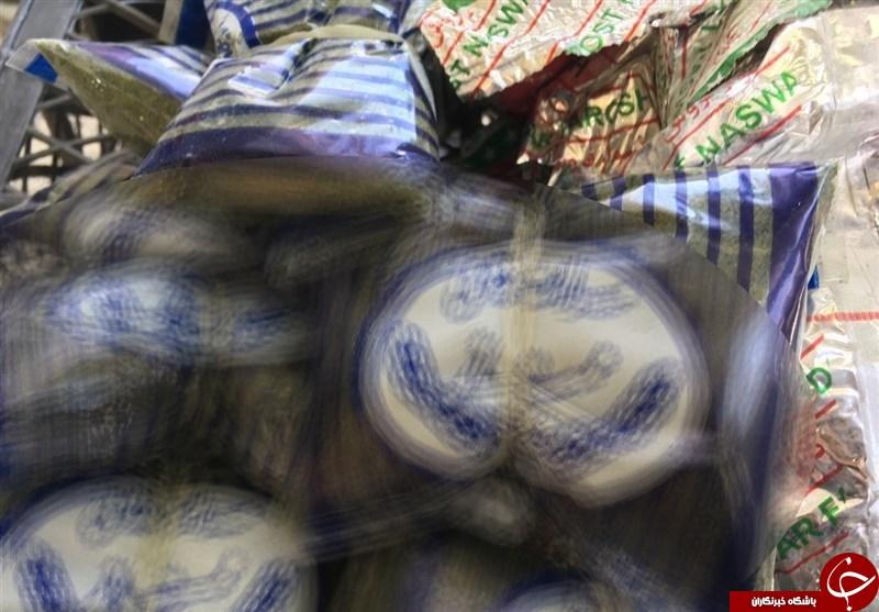 فروش علنی مخدر «ناس» در بستهبندی برند معروف موادغذایی+ تصاویر