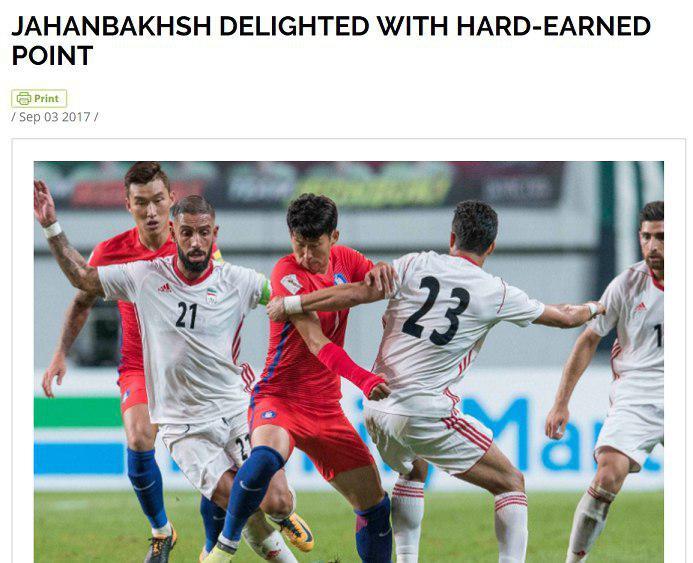 مهمترین کار ما در تیم ملی کار گروهی است/ تلاش می کنیم بدون گل خورده به جام جهانی برویم