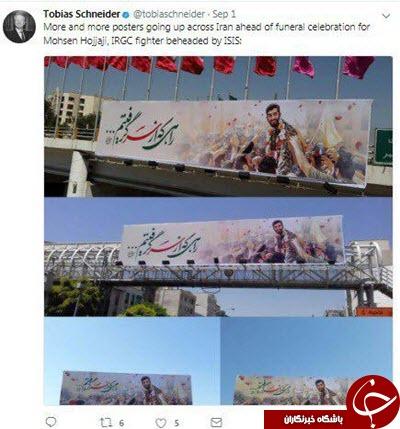 انتشار تصاویر پاسدار شهید حججی توسط کارشناس موسسه میدل ایست
