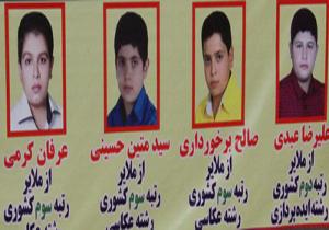 درخشش دانش آموزان همدانی در جشنواره نوجوان سالم