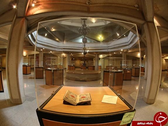 باشگاه خبرنگاران -برگزاری احتمالی مراسم تعزیه در محوطه موزه ملی قرآن کریم