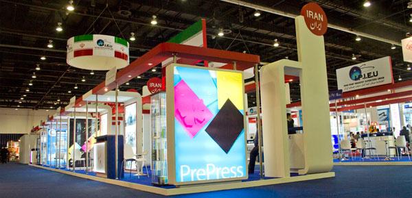 رایزنی با کشورهای اروپایی برای حضور در بیست و چهارمین نمایشگاه چاپ و بسته بندی/ مذاکرات اولیه با ایتالیا و آلمان برای حضور در نمایشگاه