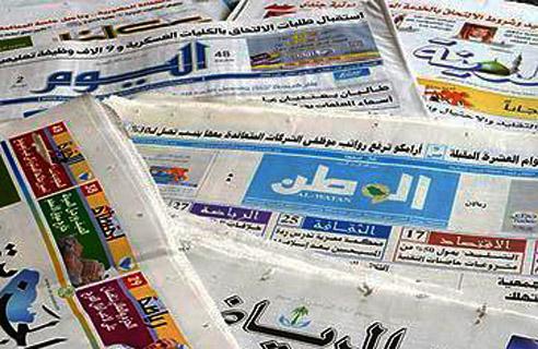عربستان حمله به ایران را در رسانهها ممنوع کرد