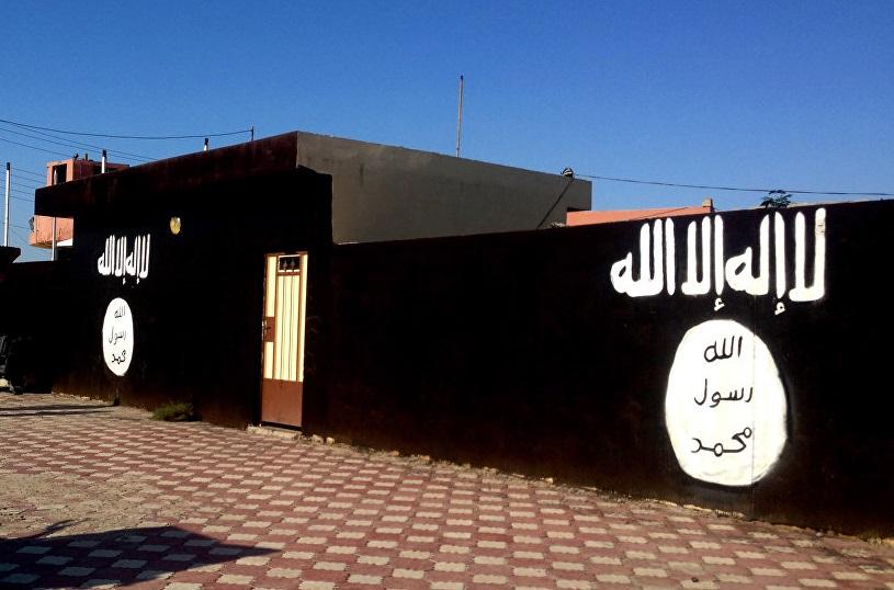 دادگاه مخوف داعش در