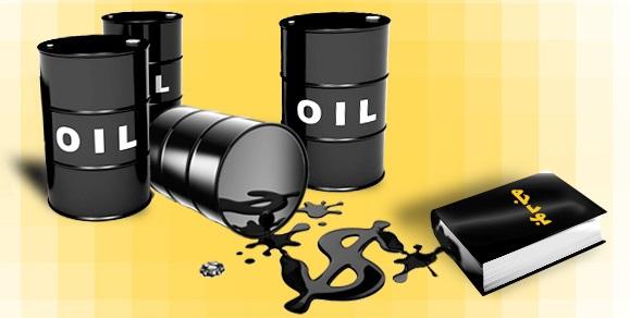 بودجه ۹۶، نفتیتر از گذشته/فاصله گرفتن از اقتصاد نفتی، ضرورتی اجتناب ناپذیر