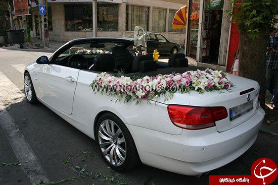 مقایسه مخارج جشن عروسی در ایران با سایر کشورها