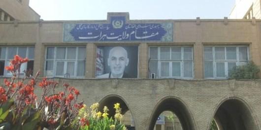 بیش از ۲۰ اداره دولتی در هرات با سرپرست اداره میشود