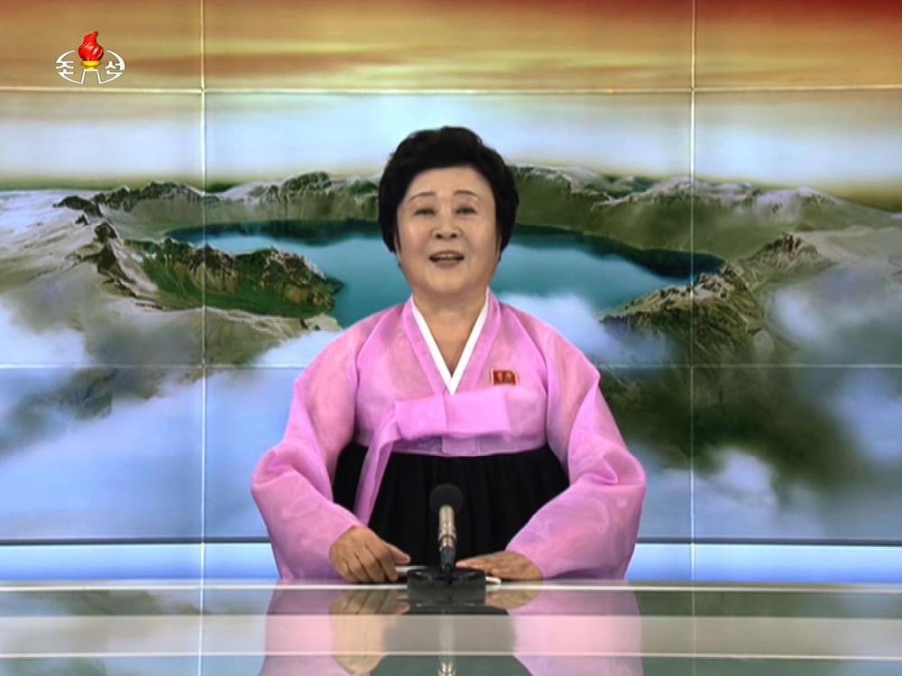 بانوی صورتی کره شمالی کیست؟ + تصویر