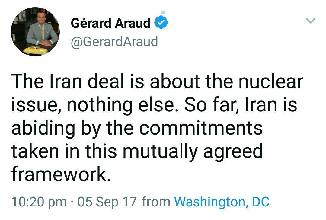 سفیر فرانسه: برجام تنها درباره مسئله هستهای بود