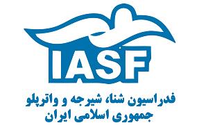 باشگاه خبرنگاران -سردرگمی در اعزام تیم های ملی شنا، شیرجه و واترپلو به ازبکستان