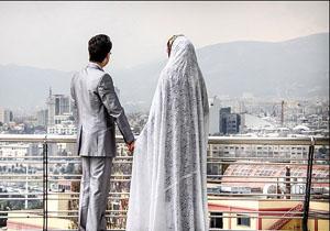 زندگی زناشویی