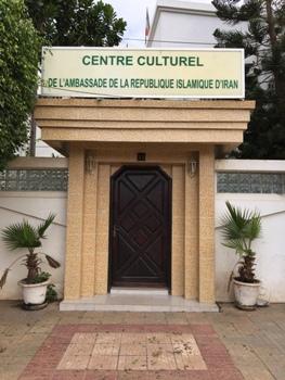 ششمين دوره آموزشى معرفى مكتب أهل بيت(ع) را با حضور شخصيتهاى فرهنگى و سياسى فتيك افتتاح میشود