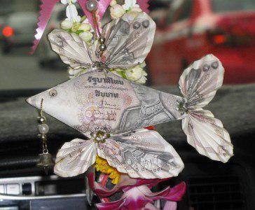 ایده های جذاب برای تزئین پول در عید غدیر خم+تصاویر