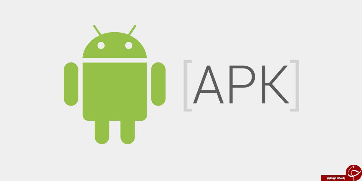 دانلود APK Editor Pro 1.8.16 نرم افزار ویرایش فایل های APK اندروید //////////////
