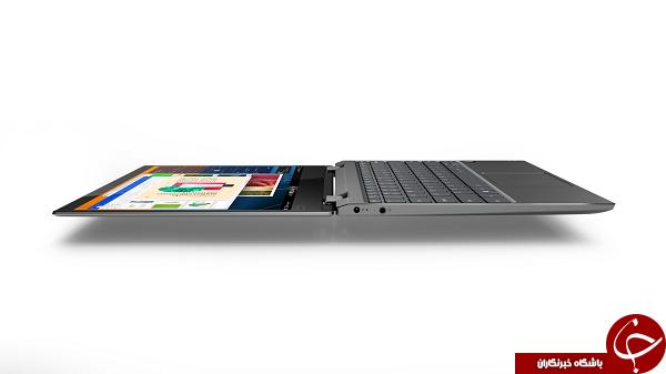 مدل جدید لپتاپ Yoga لنوو معرفی شد