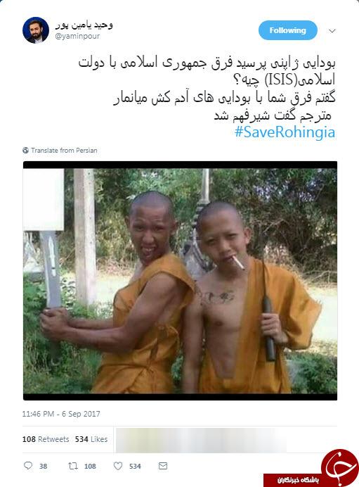 پاسخ جالب یامین پور به سوال یک ژاپی درباره جمهوری اسلامی + عکس