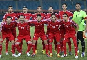 تيم فوتبال سوريه به مشکل برخورده است