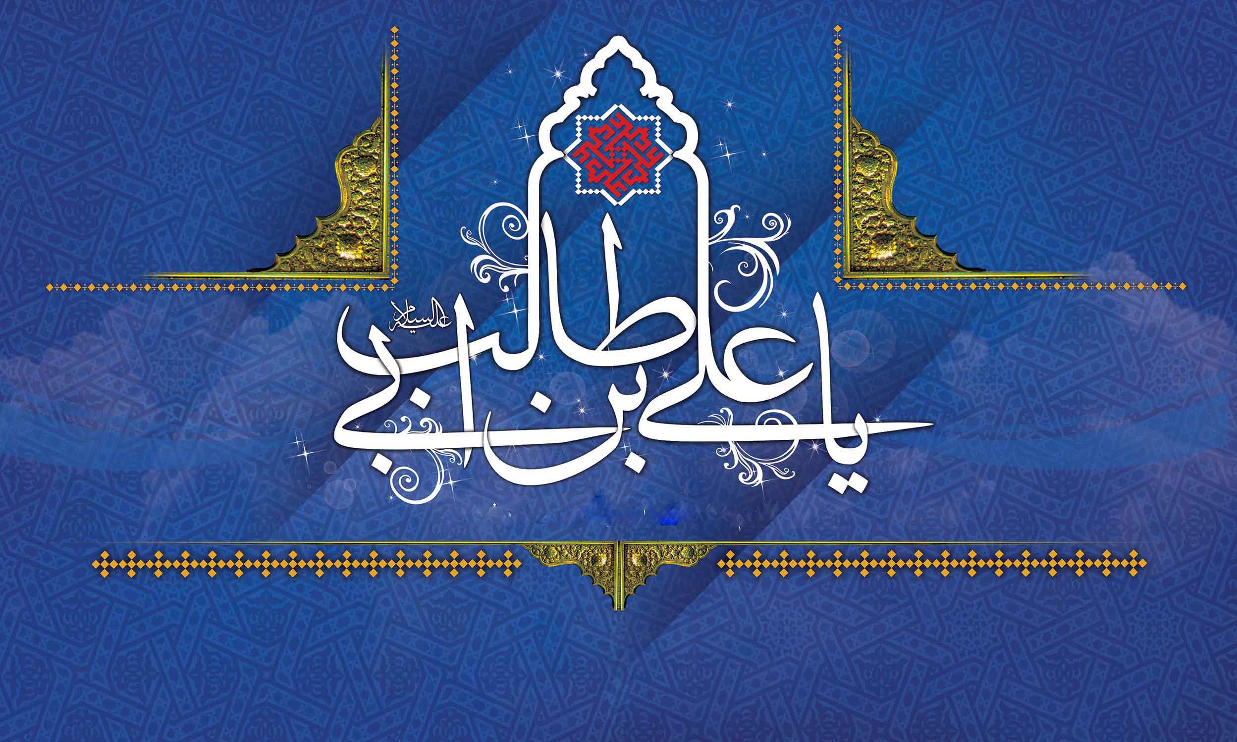 حکمراني مطلوب از نگاه امام علي (ع)