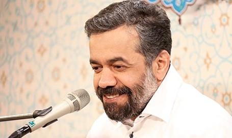 دانلود مولودی عید غدیر با نوای محمود کریمی