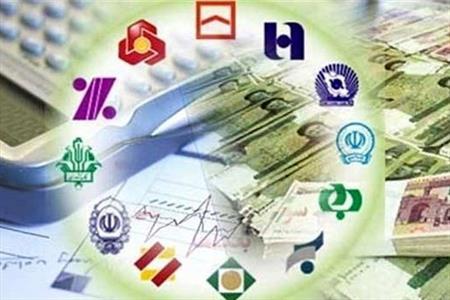 سرنوشت نرخ سود تسهیلات چه خواهد شد؟/یک بام و دو هوای سود بانکی پذیرفتنی نیست