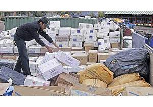 کشف 5 میلیارد و 800 میلیون ریال کالای قاچاق در میاندوآب