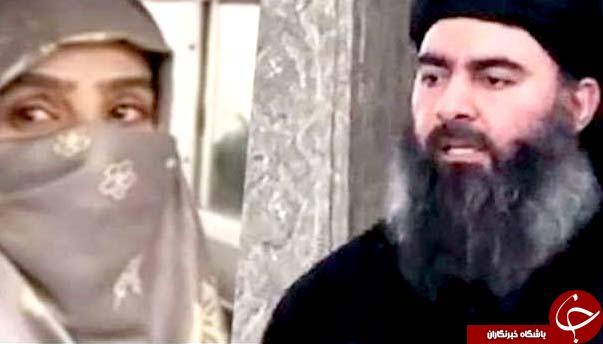 فهرستی از 9 زن خطرناک گروه داعش