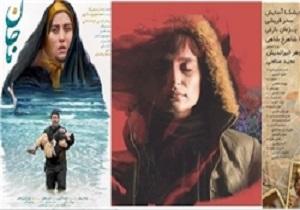 آخرین آمار فروش فیلمها در هفته دوم شهریور 96