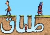 باشگاه خبرنگاران -تاثیر مخرب طلاق والدین بر پیشرفت تحصیلی فرزندان/کودکان طلاق نیازمند حمایت عاطفی هستند