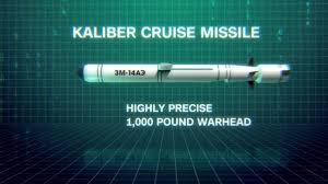 نقش موشکهای