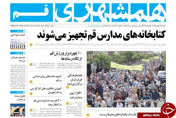 از پیروزی پشت پیروزی برای ایران تا بهره برداری از ۱۵۲۶ طرح عمرانی