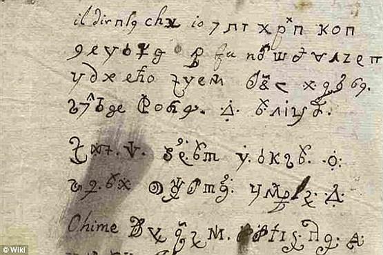 این نامه را شیطان 341 سال پیش نوشت! +عکس