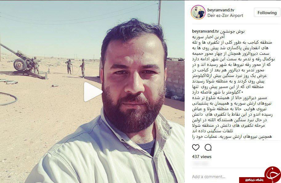 گزارش زنده خبرنگار شبکه خبر از لحظه حمله به تروریستها + فیلم