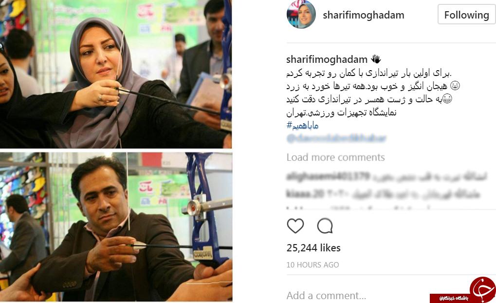 تیراندازی مجری زن شبکه خبر و همسرش+عکس