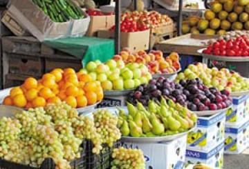 عکس 6742053_930 نرخ جدید میوه و صیفی اعلام شد/کاهش بی رویه سردرختیها در بازار