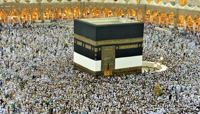عکس 6742781_486 ۶۱ زائر ایرانی هنوز در سرزمین وحی هستند/ بازگشت ۷۵۹ زائر ایرانی امروز به تهران