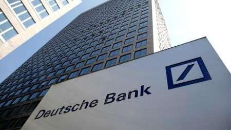 """عکس 6742886_145 """"دویچه بانک"""" آلمان حواله مشتریان ایرانی را میپذیرد/روابط کارگزاری با بانک های بزرگ جهان برقرار است"""