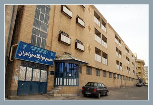 عکس 6743513_282 آمادگی خوابگاههای دانشجویی برای استقبال از دانشجویان در سال تحصیلی جدید
