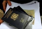 باشگاه خبرنگاران -روزنامه بیلد: داعش بیش از ۱۱ هزار گذرنامه سوری تقلبی دارد