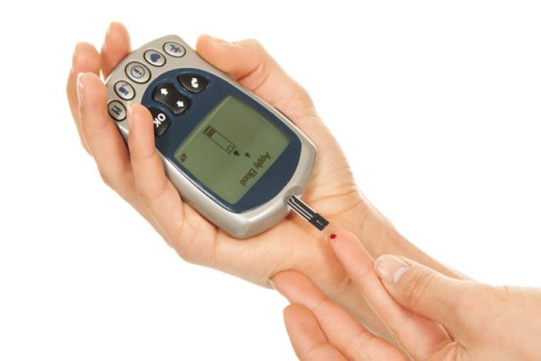 1-با حمام رفتن دیابت خود را درمان کنید2-روشی فوق العاده برای درمان دیابت با استفاده از حمام