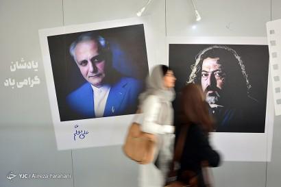 باشگاه خبرنگاران -اولین روز جشنواره فیلم سلامت
