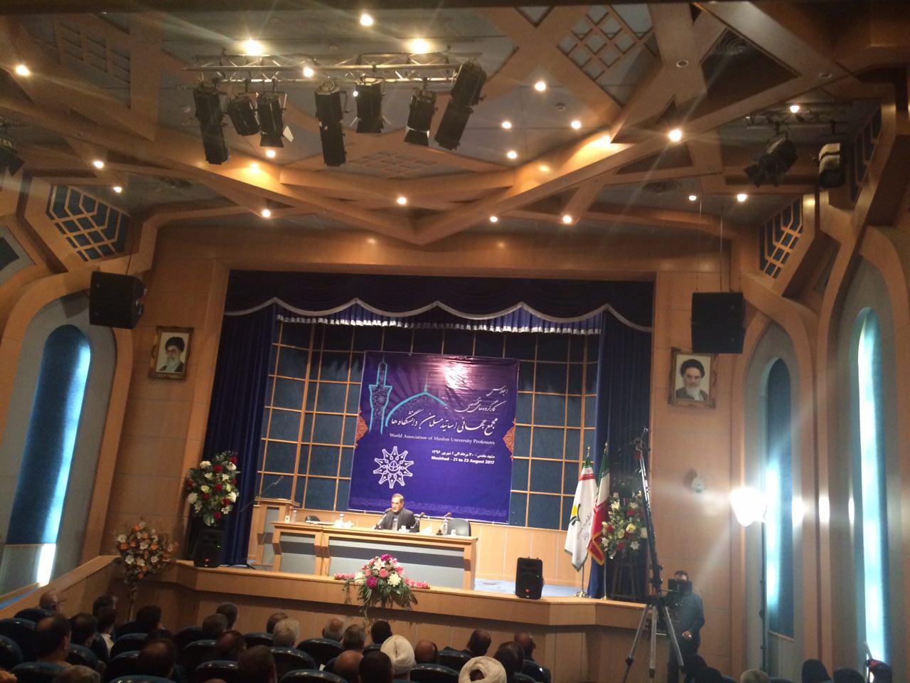 برگزاری اختتامیه مجمع جهانی استادان مسلمان دانشگاهها در مشهد