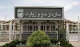 باشگاه خبرنگاران -احتمال شناسایی پیکر برخی از شهدای منا در حج تمتع ۹۶/ هیچ زائر ایرانی به بیماری مالاریا مبتلا نشده است