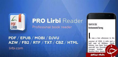 دانلود PRO Lirbi Reader 7.0.25 - نرم افزار حرفه ای مطالعه فایلهای PDF