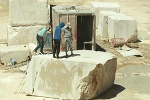 توجه ویژه کشورهای جهان به معادن سنگ استان فارس + فیلم