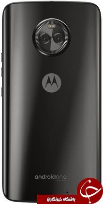 شرکت Motorola به پروژه اندروید وان گوگل میپیوندد + تصویر