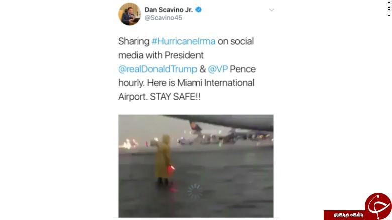 گاف فاحش کاخ سفید درباره توفان ایرما+ عکس